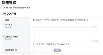 shikaku8.jpg