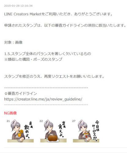 yukinaoshi.jpg